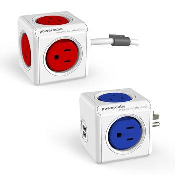 Powercube 魔術方塊雙件組(USB兩用擴充插座+延長線1.5m)