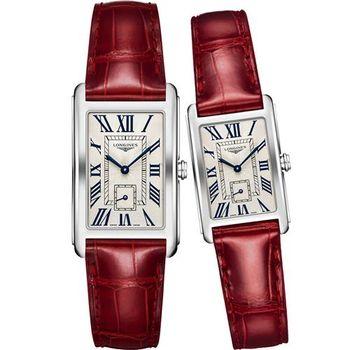 LONGINES DolceVita 獨立小秒針對錶-26+21mm L57554715+L52554715