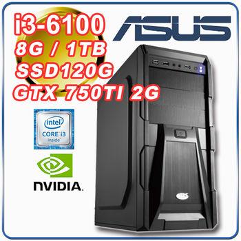 |華碩B150平台|電競入門 Intel i3-6100雙核 8G記憶體 1TB大容量 SSD 120G 華碩 GTX750Ti-2G 電競玩家型電腦