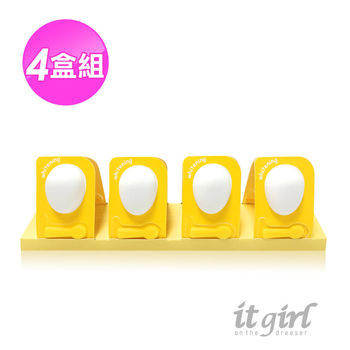 【it girl】韓國雞蛋睡美人面膜4g*8入/盒(4盒組)