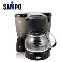 SAMPO 聲寶滴漏式咖啡機 HM~G1112AL