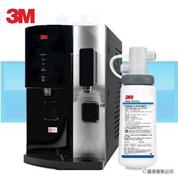 送VEN350-K替換濾心 -【3M】桌上型極淨冰溫熱飲水機 HCD-2(曜岩黑)+3M 抑垢生飲淨水系統 VEN350-K