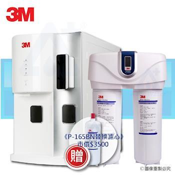 送DWS6000專用替換濾心一組 -【3M】桌上型極淨冰溫熱飲水機 HCD-2(簡約白)+3M 智慧型雙效淨水系統DWS6000-ST