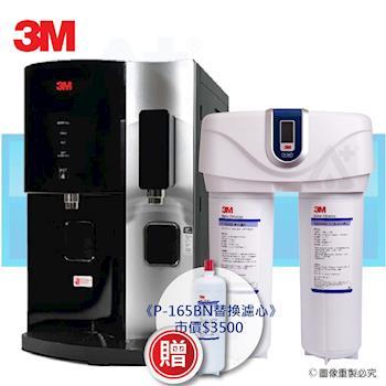 送DWS6000專用替換濾心一組 -【3M】桌上型極淨冰溫熱飲水機 HCD-2(曜岩黑)+3M 智慧型雙效淨水系統DWS6000-ST