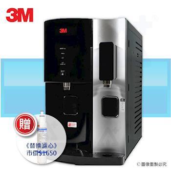 送專用替換濾心+午茶組 -【3M】桌上型極淨冰溫熱飲水機 HCD-2(曜岩黑)+3M 抑垢生飲淨水系統 AP2-C405-SG