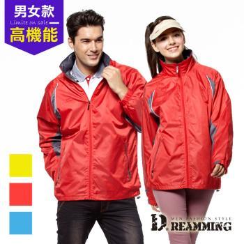 【Dreammimg】輕量透氣防風雨遮陽機能外套 (紅色S-5L)  男女款首選