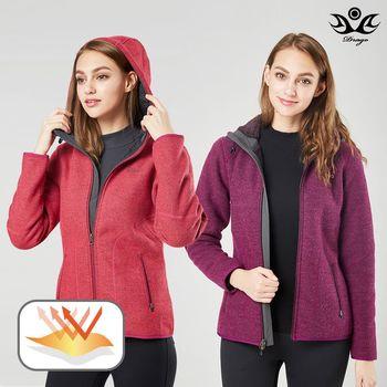 【Drago】機能複合保暖羊毛連帽外套S-L(紫色/粉色)  不縮水可機洗不刺癢