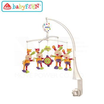 德國《baby FEHN 芬恩》探險家小兔布偶音樂鈴(精品禮盒包裝)