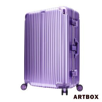【ARTBOX】光曲晨曦-29吋PC鏡面鋁框行李箱 (薰衣紫)