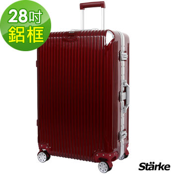 【德國設計Starke】28吋 B系列-鏡面鋁框 PC+ABS 硬殼行李箱  金屬紅