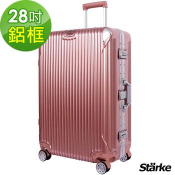 【德國設計Starke】28吋 B系列-鏡面鋁框 PC+ABS 硬殼行李箱  玫瑰金