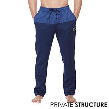 【P.S】時尚雙色修身快乾型運動長褲(海藍色),Private Structure