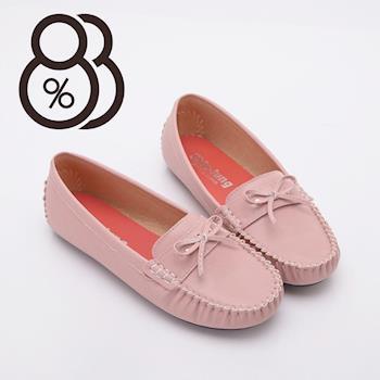 【88%】台灣製時尚蝴蝶結車線皮革圓頭豆豆鞋(3色)