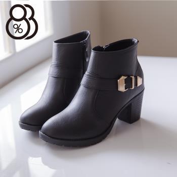 【88%】摩登流行款 高質感素面皮革 金屬拉環內拉鍊 粗高跟短靴(3色)