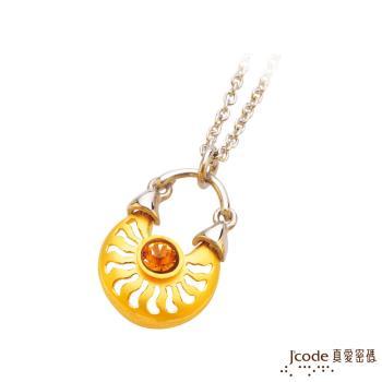 J'code真愛密碼 水餃包黃金/純銀墜子 送項鍊