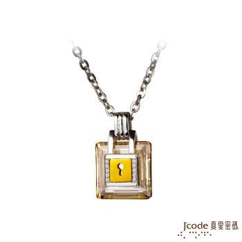J'code真愛密碼 水晶祈願黃金/純銀男墜子 送項鍊