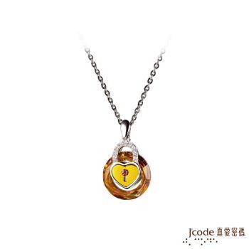 J'code真愛密碼 水晶祈願黃金/純銀女墜子 送項鍊