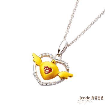 J'code真愛密碼 心世界黃金/純銀墜子 送項鍊