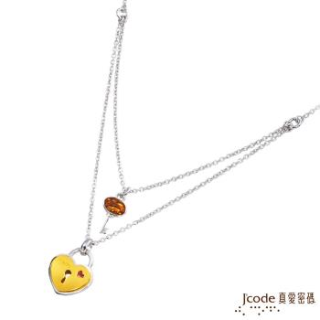 J'code真愛密碼 心上鎖黃金/純銀墜子 送項鍊