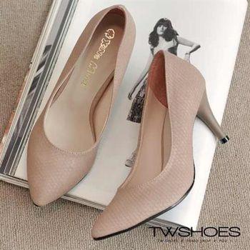 【TW Shoes】仿蛇紋質感尖頭高跟鞋【K120D3364】