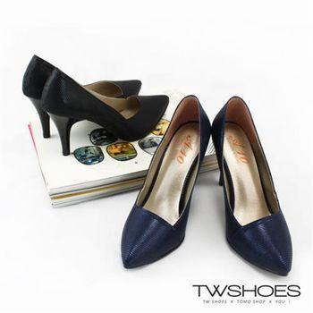 【TW Shoes】亮面細條紋尖頭高跟鞋【K130DE9021】