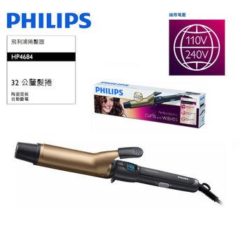 PHILIPS 飛利浦沙龍級奈米溫控電捲棒 HP4684