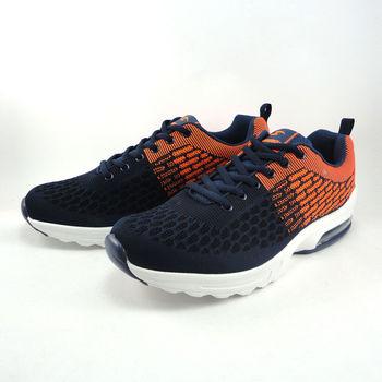 [PROMARKS]漸層編織紋慢跑男鞋-MKS2633