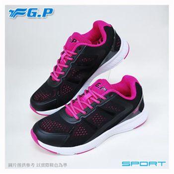 【G.P 輕量運動鞋】P7618W-黑桃色/黑灰色/水藍色(SIZE:36-40 共三色)
