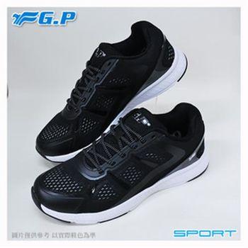 【G.P 輕量運動鞋】P7618M-黑灰色/黑橘色/藍綠色(SIZE:39-44 共三色)