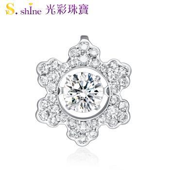 【光彩珠寶】日本舞動鑽石項鍊 冬季戀歌 GIA0.3克拉 D VS1