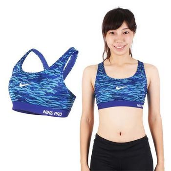 【NIKE】女運動背心 -慢跑 路跑 運動內衣 健身 深藍水藍