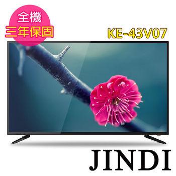 JINDI 43吋數位多媒體HDMI液晶顯示器+數位視訊盒(KE-43V07)