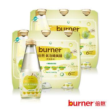 船井 burner倍熱 氣泡孅美醋12瓶組