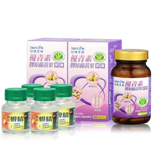 【台鹽】優青素膠原藤黃果膠囊90粒×2瓶(送原味蜆精6瓶)