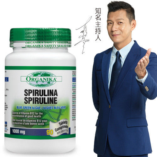 即期【Organika優格康】高單位藍綠藻1000mg素食錠(90顆/瓶 效期2016.12)