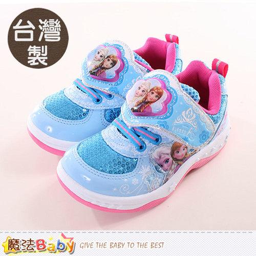 女童鞋 台灣製冰雪奇緣正版閃燈運動鞋 魔法Baby~sa64346