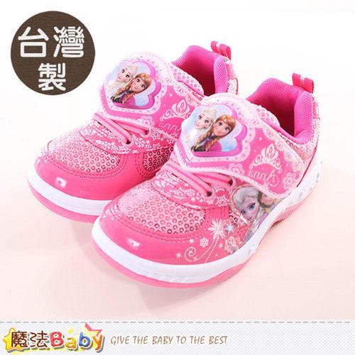 女童鞋 台灣製冰雪奇緣正版閃燈運動鞋 魔法Baby~sa64343