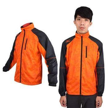 【MIZUNO】男風衣外套 - 防風 保暖 美津濃 立領外套 橘黑  電繡LOGO