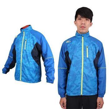 【MIZUNO】男風衣外套 - 防風 保暖 美津濃 立領外套 寶藍芥末黃  電繡LOGO