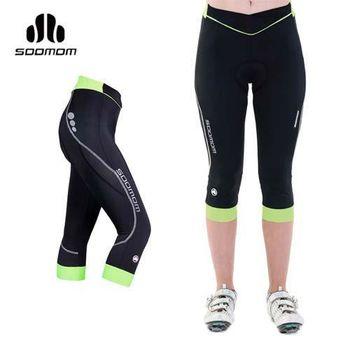 【SOOMOM】女凱瑟琳Ⅱ七分褲 -單車 速盟 自行車 黑螢光綠  反光LOGO
