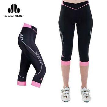 【SOOMOM】女凱瑟琳Ⅱ七分褲 -單車 速盟 自行車 黑粉紅  反光LOGO