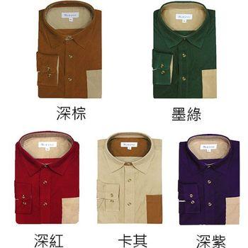 【MURANO】男款休閒撞色燈芯絨長袖襯衫   - 3件組活動