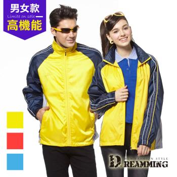 【Dreammimg】男女中性款首選輕量透氣防風雨遮陽機能外套 (黃色S-5L)
