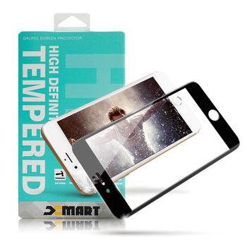 XM Apple iPhone 6 Plus / i6+ 5.5吋 防碎邊滿版3D玻璃保護貼-厲害黑