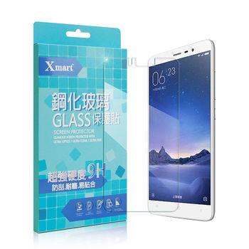 XM 紅米 Note 4 強化0.26mm耐磨防指紋玻璃保護貼