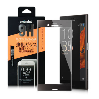 NISDA SONY Xperia XZ 滿版鋼化 0.33mm玻璃保護貼-神秘黑