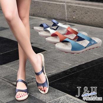 [ JH嚴選 ]真皮舒適輕便美型涼拖鞋