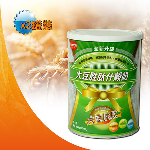 【小森】大豆胜?什穀奶 810公克/罐 二罐裝組  Soy Peptides
