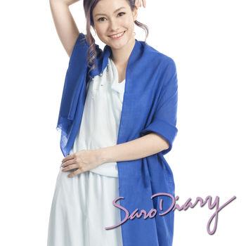 【莎蘿日記】100%純羊毛 超柔軟溫暖圍巾 (寶藍w-10bl)
