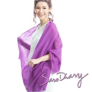 【莎蘿日記】100%純羊毛 超柔軟溫暖圍巾 (紫色w-12pp)